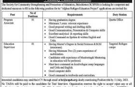 Afghan Refugee Education Project Jobs 2021