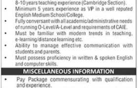 Jobs in Bahria College Islamabad 2021