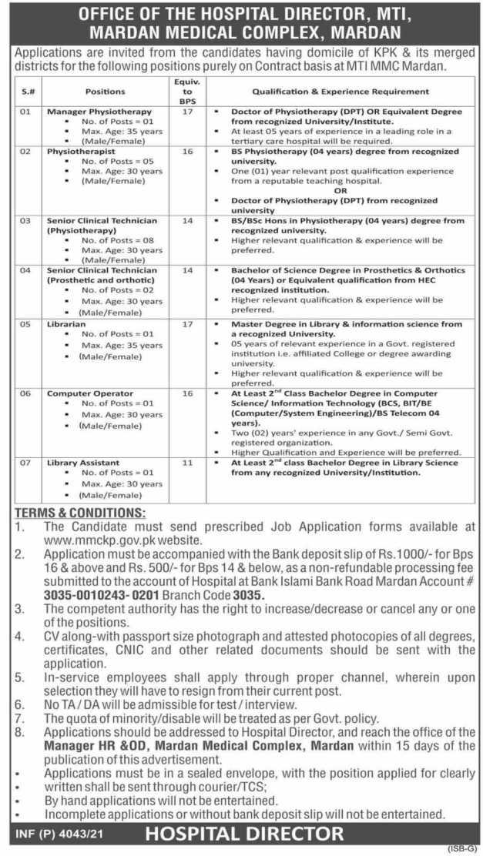 Jobs in Mardan Medical Complex 2021