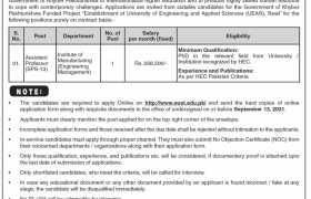 Jobs in UEAS Swat 2021
