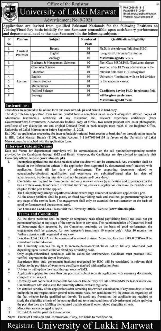 Jobs in University of Lakki Marwat 2021
