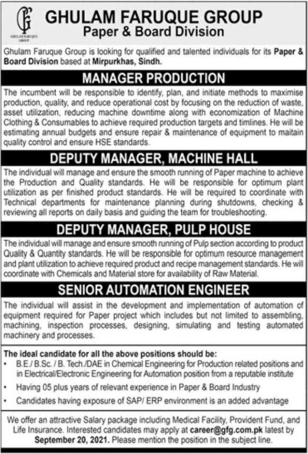 Jobs in Ghulam Faruque Group 2021