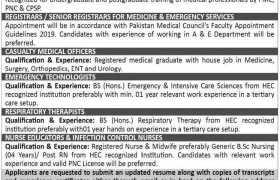 Jobs in Shalamar Hospital Lahore 2021