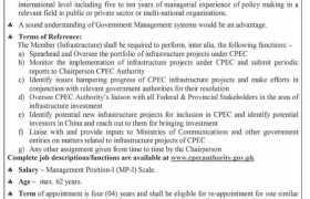 Jobs in CPEC Authority 2021