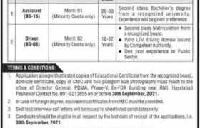 PDMA Khyber Pakhtunkhwa Jobs 2021