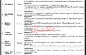 Jobs in Khyber Teaching Hospital Peshawar 2021