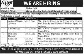 Jobs in Multan Chemical Limited 2021