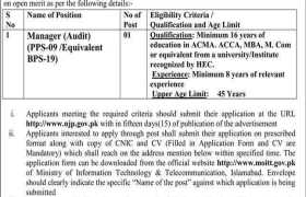 Jobs in Ministry of Information Technology 2021
