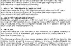 Jobs in Tariq Glass Industries Limited 2021