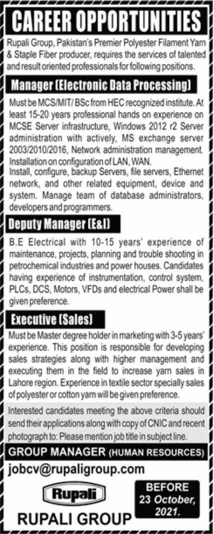 Jobs in Rupali Group 2021