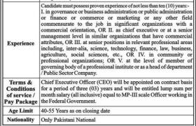 Jobs in Ministry of Commerce 2021