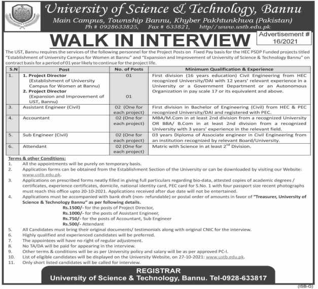 Jobs in UST Bannu 2021