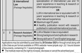 Jobs in IPRI Islamabad 2021