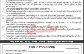 Jobs in Public Sector Organization KPK 2021