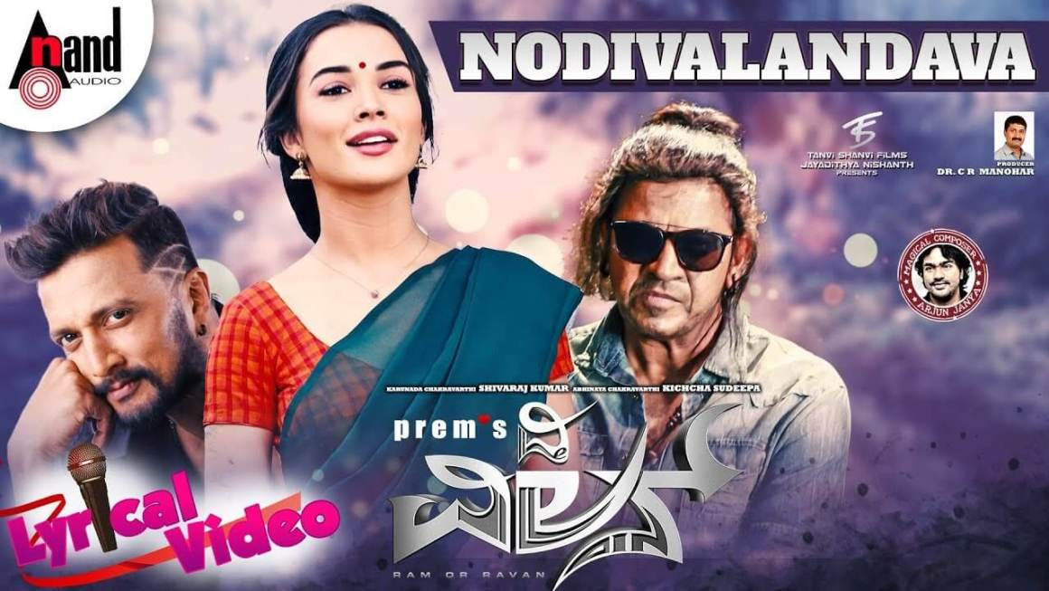 Nodivalandava Song Lyrics | The Villain