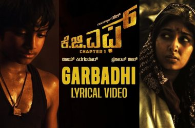 Garbadhi Song Lyrics