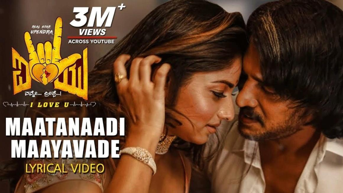 Maatanaadi Maayavade Song Lyrics | I Love You