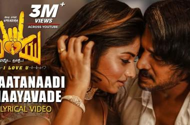 Maatanaadi Maayavade Song Lyrics