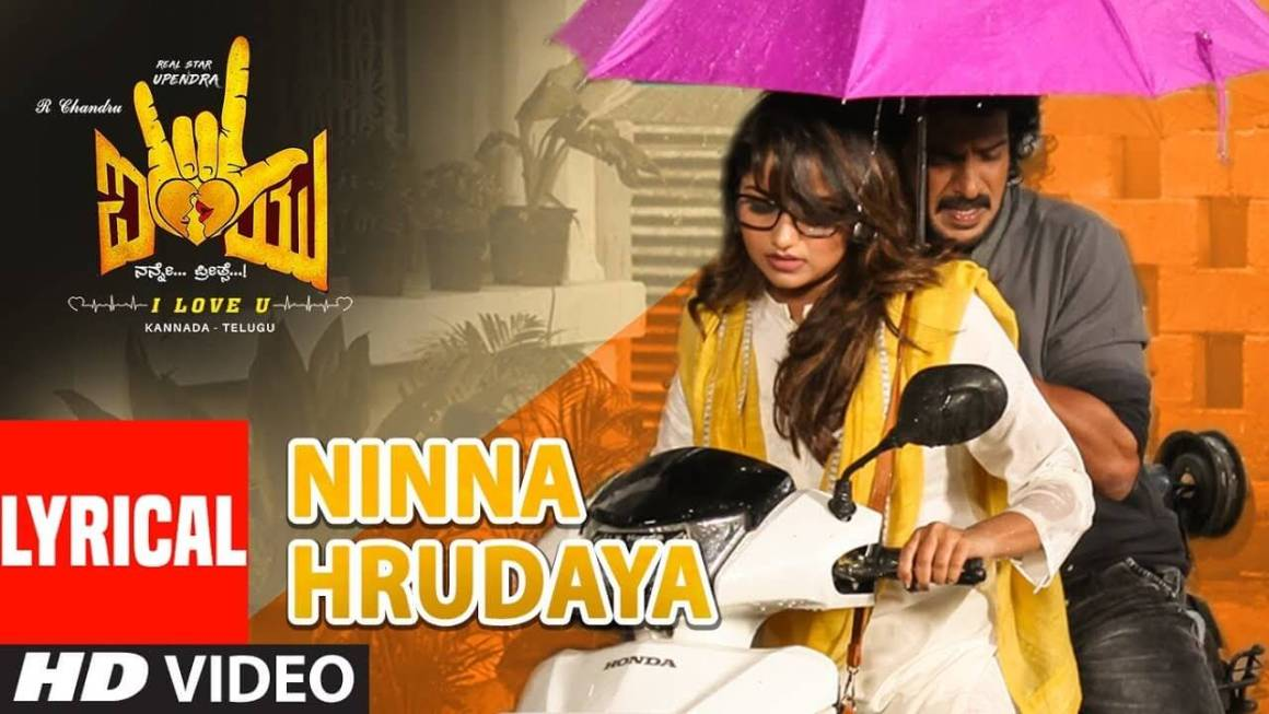 Ninna Hrudaya Song Lyrics | I Love You