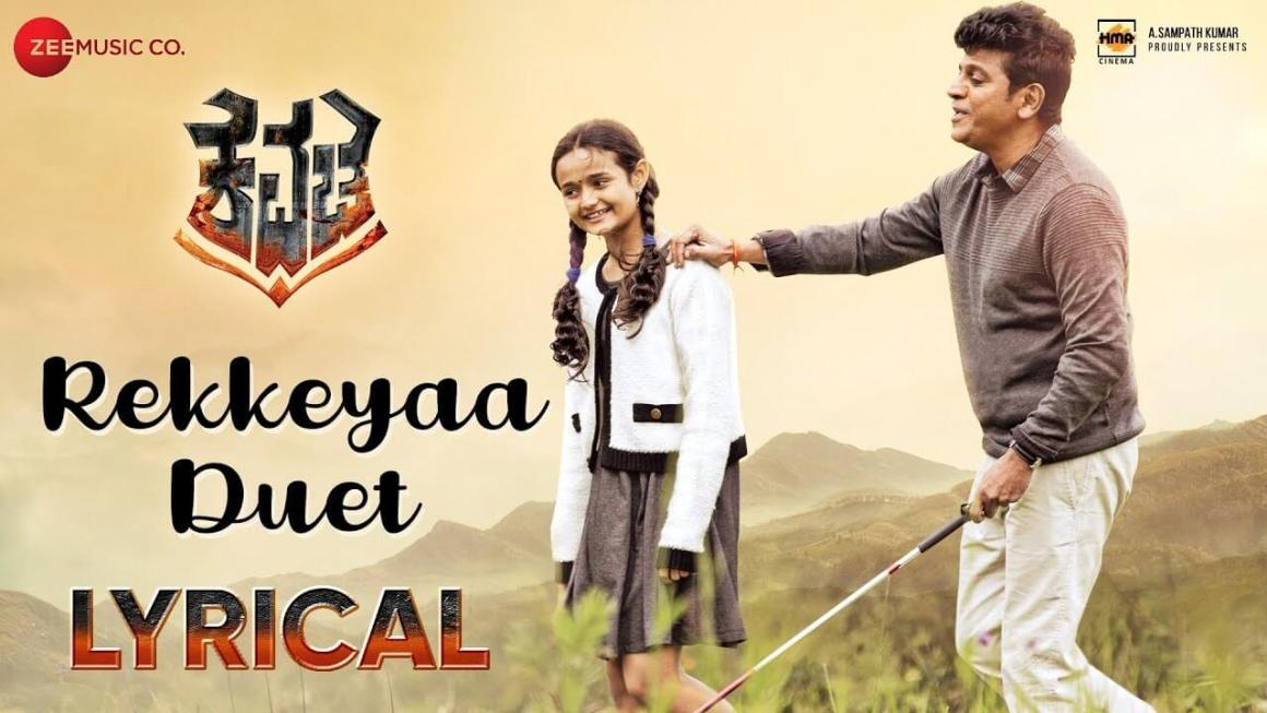 Rekkeyaa Kudure Yeri Song Lyrics | Kavacha
