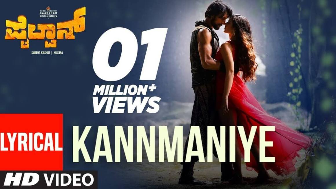 Kannmaniye Song Lyrics | Pailwaan Kannada