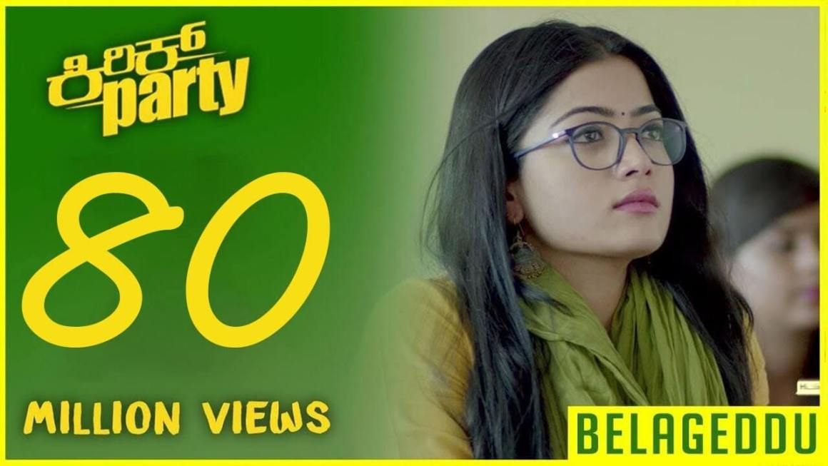 Belageddu Song Lyrics | Kirik Party