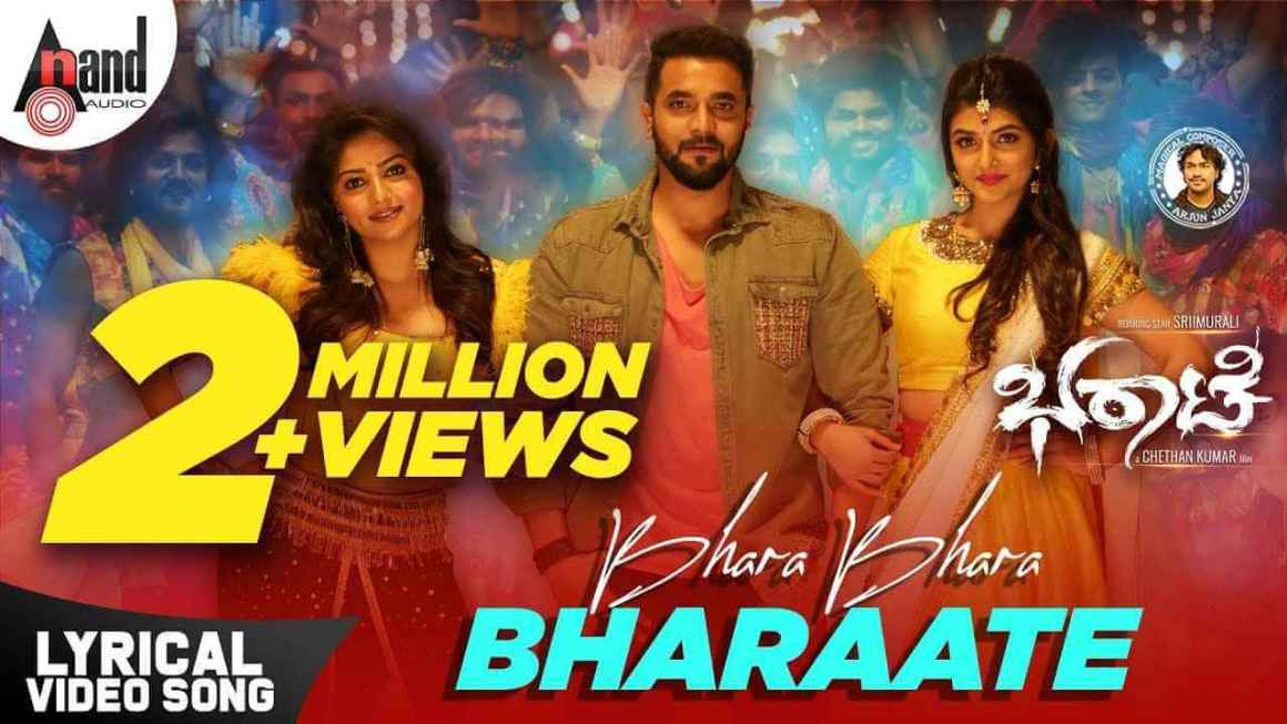 Bhara Bhara Bharaate Song Lyrics | Bharaate Songs Lyrics