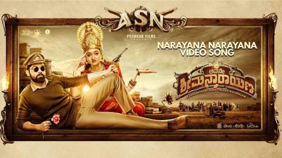 Narayana Narayana Lyrics – Avane Srimannarayana Songs Lyrics
