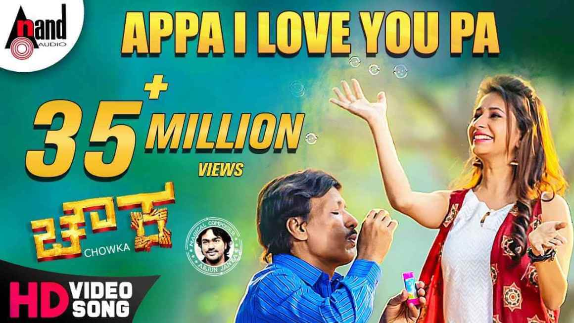 Appa I Love You Pa Lyrics – Chowka Songs Lyrics