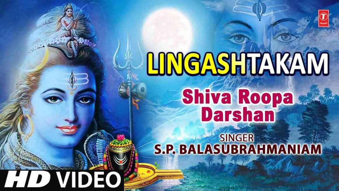 Brahma Murari Lyrics – Lingashtakam – Kannada Devotional Songs