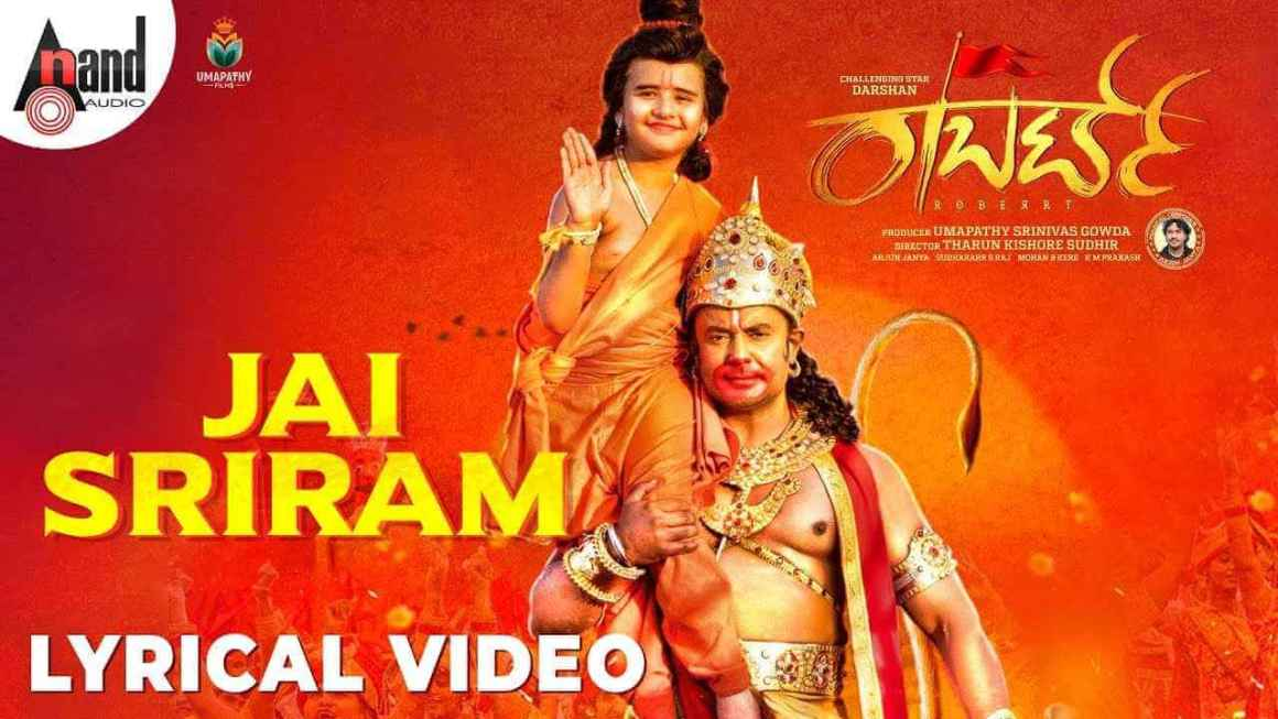 Jai Sriram Lyrics – Roberrt Songs Lyrics
