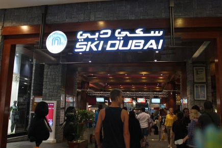 Station de ski Mall of Emirates