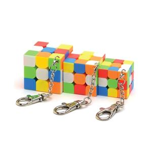 Set de mini cubos llavero Moyu