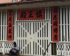 img_0142 Bocas del Toro Getaway Bocas del Toro The Expat Life