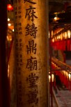 hongkong_blog-9