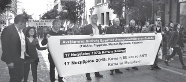 Délégation Grèce 2015