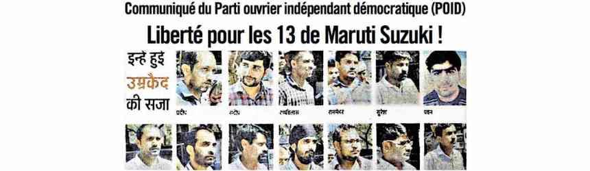 13 Maruti header
