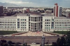 UtahCourtBuilding