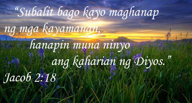 Love Bible Quote