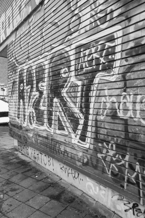 Bild: Grafity an einer Hauswand in Užupis.