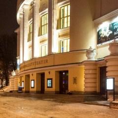 Bild: Auch am Theater gegenüber dem SOLARIS CENTER ist noch nichts los.