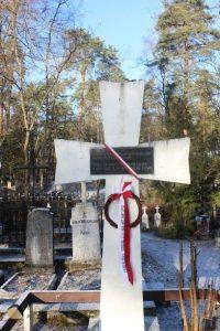 Polijas armijas karavīru apbedījumi Daugavpils katoļu kapos