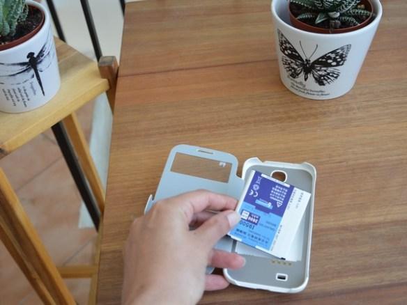 waahooo-coque-rechargeable-batterie-portable-smartphone