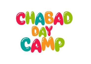 Das Day Camp am Lauder Chabad Campus