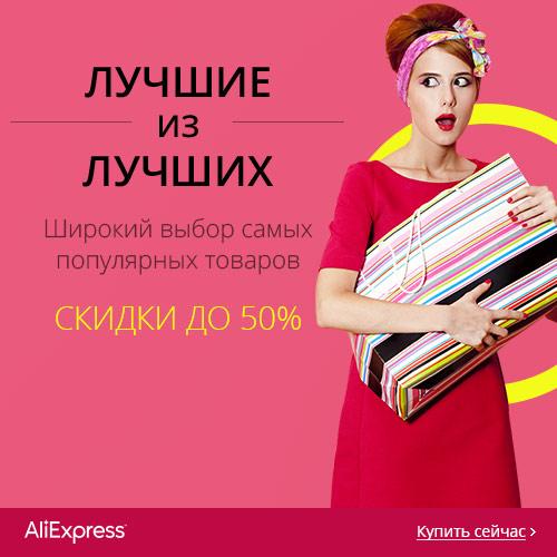 Ali-Russia500x500