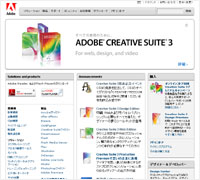 AdobeCreativeSUITE3