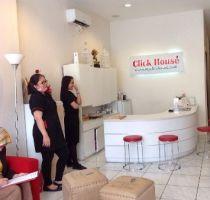 Klinik Kecantikan Di Jakarta