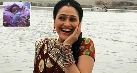 Taarak Mehta Ka Ooltah Chashma Fame Disha Vakani Shares First Picture Of Her Daughter