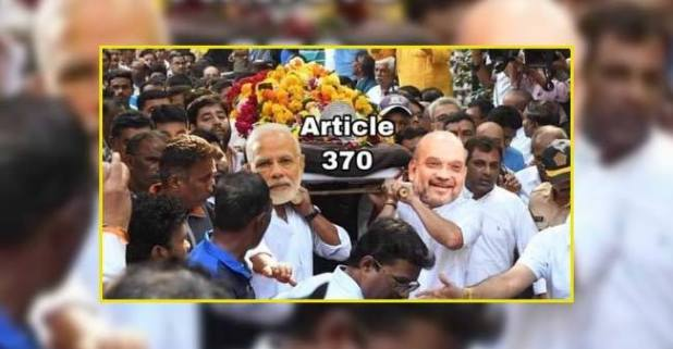 Twitteratis Share Meme And Jokes On Announcement Of Revocation Of Article 370