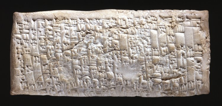 Ancient Babylonian Customer Service Complaint From 1750 BC